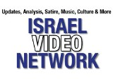 Israel-video-network